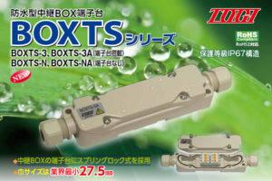 boxts