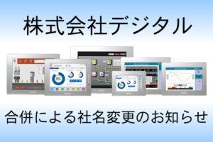 digital_