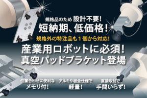 iwata_top