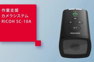 sc-10a_1