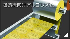 btn_menu02