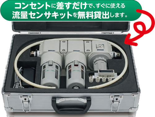 ckd-sensor-kit2