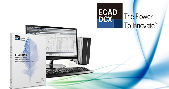ecad_s1