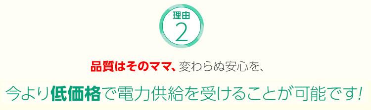 enechange8