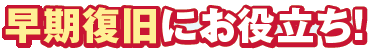 io-link1