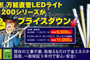 msystem_led1