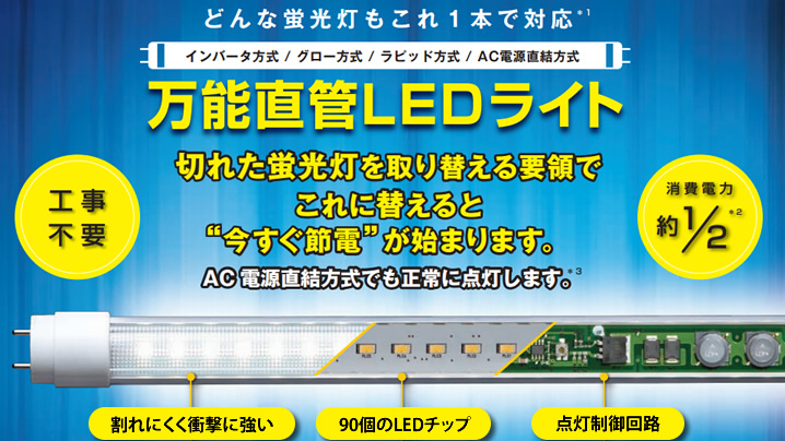 msystem_led2