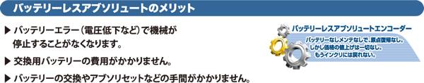 new_ixa_img04